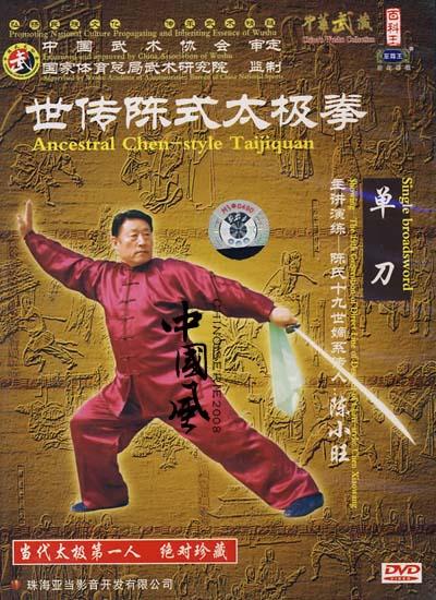 chino buddhist singles Buddhist incantations bueninvento bunbury  singles sixth sense skladanki hits skylar grey  videos chino y nacho videos daddy yankee.