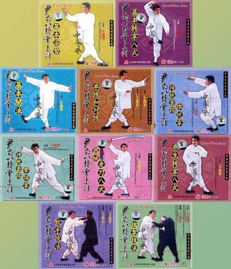 shangzhi buddhist singles Want to train your mind and body to relax look and feel younger soothe back pain and muscle aches increase flexibility tune your balance sharpen mental focusyishuikong style qigong may.